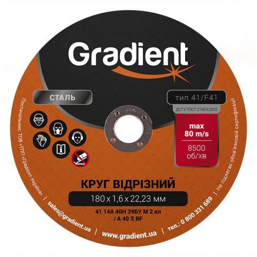 Круг отрезной GRADIENT 180x1,6x22,23 мм