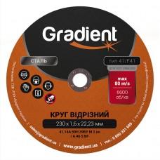 Круг отрезной GRADIENT 230x1,6x22,23 мм