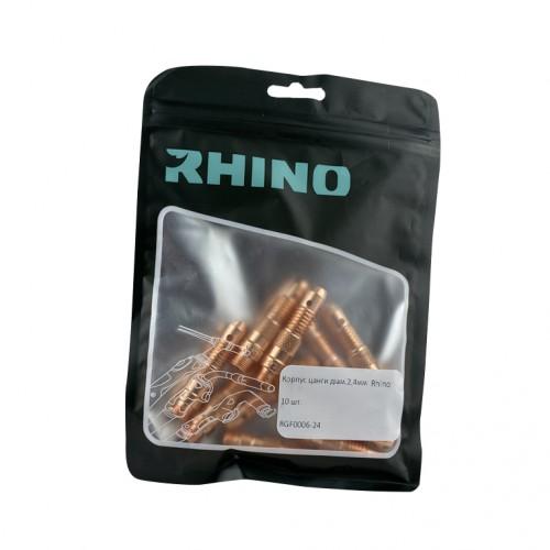 Тримач цанги RHINO Ø2,4 мм (WP17-18-26)