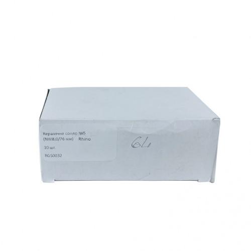 Сопло керамическое (газ.линза) RHINO Ø9,5/76 №6L