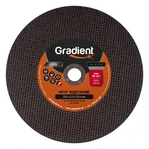 Круг відрізний GRADIENT 350x3,5x25.4 мм