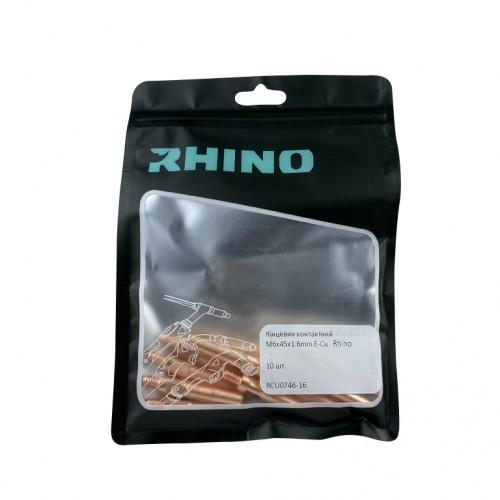 Наконечник контактный RHINO М6х45х1,6 мм E-Cu