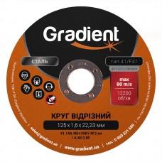 Круг отрезной GRADIENT 125x1,6x22,23 мм