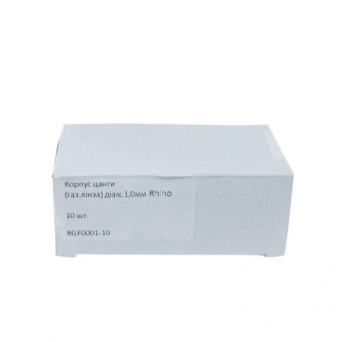 Держатель цанги (газ.линза) RHINO Ø1,0 мм