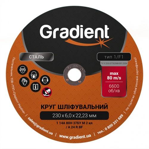 Круг шлифовальный GRADIENT 230x6,0x22,23 мм