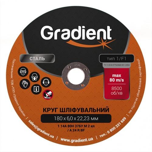 Круг шлифовальный GRADIENT 180x6,0x22,23 мм