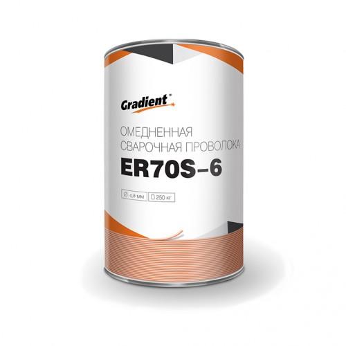 Проволока омедненная GRADIENT ER70S-6 Ø0,8 мм (250 кг) Drum Pack
